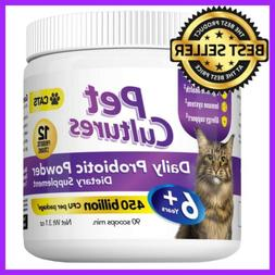 Cat Probiotic Powder For Senior Cats With Digestive Enzymes